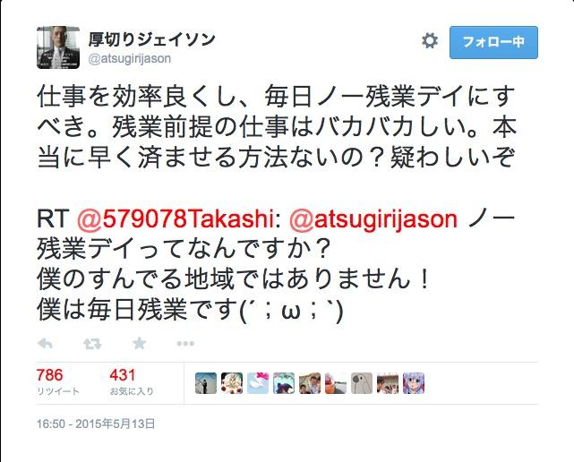 スクリーンショット 2015-05-18 0.18.13